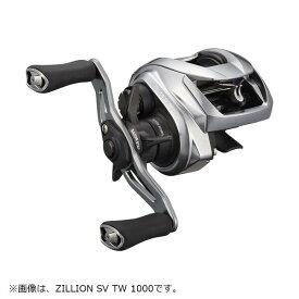 ダイワ '21 ジリオン SV TW 1000H 予約商品・同梱不可 [90]