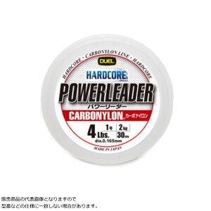 【5/16までポイント2倍】 【デュエル】H3328 ハードコア パワーリーダー CN 50m 20lbs.