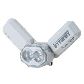 【ハピソン】18 YF-200B-W チェストライト INTIRAY[インティレイ] ホワイト