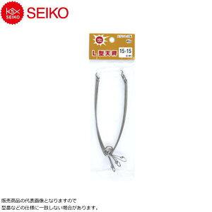 【4/19までポイント2倍】 【SEIKO/清光商店】セ27-0 L型天秤 8x8cm(N)