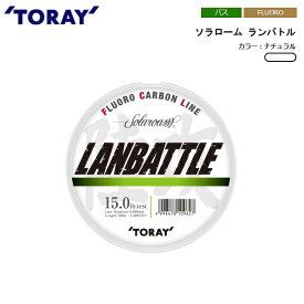 【東レ】17 ソラローム ランバトル 100m 10LB
