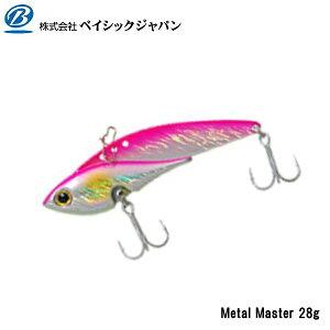 ベイシックジャパン [2] メタルマスター 28g ピンクベリーグロー(N)
