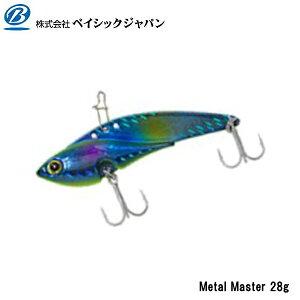 ベイシックジャパン [2] メタルマスター 28g ナイトキャンディー(N)