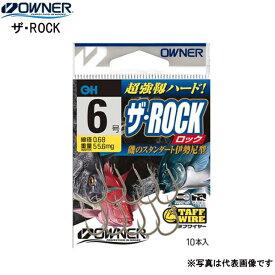 オーナーばり [1] ザ・ROCK 7号 (N)