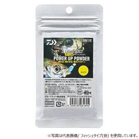 集魚剤 【ダイワ】 19 パワーアップパウダー ライトソルト フィッシュタイプ パック入 【N】