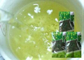 大容量【訳あり】 まかない茶 鹿児島茶 120g3袋 美味しい日本茶