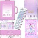 【プラお道具箱付】メゾピアノ[MezzoPiano]鉛筆2B7点文具セット(20mzp-2B-7set)【鉛筆名入れ無料】