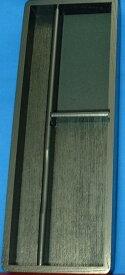 携帯硯箱 黒(ki-keitaihakko)