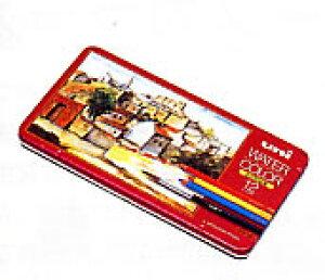 水彩鉛筆ユニ・ウォーターカラー12C(UWC12C)【鉛筆名入れ無料】