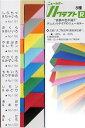 両面色画用紙(裏表色違い)「ニューカラーWクラフトR」四つ切100枚入(両面色ケント紙)(4NCW-xx)
