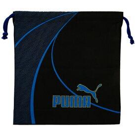 プーマ「PUMA」巾着袋(きんちゃく)キンチャク Lサイズ 底マチ付(688PM)