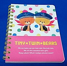 TINY TWIN BEARS(ドット)BANDAI(バンダイ)A6ツインリングノート(CD038-03)