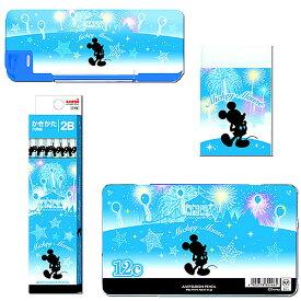 【色鉛筆12色も入ったセット!】ディズニーランド(DSB)ミッキーマウス[DisneyMICKYMOUSE]ブルーかきかた鉛筆2B+色鉛筆12色4点文具セット(17DSB-2B+12c-4set)【鉛筆名入れ無料】