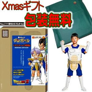 着れちゃうダンボール段ボールで作るドラゴンボール戦闘服段ボール工作で着れるDRGONBALLZ forKids(子供用:身長約100~140cm用)ショウワノート(198-2700-01)