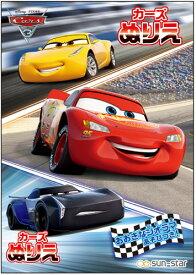 カーズ3[DisneyPIXAR Cars3]映画公開記念B5ぬりえ D柄(4620538D)