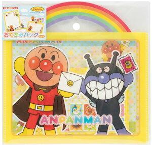 それいけ!アンパンマンおてがみバッグ(バッグ入りレターセット/封筒便箋入りバッグ)(7800010A)