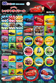 カーズ3[DisneyPIXAR Cars3]映画公開記念レッツトライシール(ごほうびシール/よくがんばりましたシール/はげましシール)(2860534A)