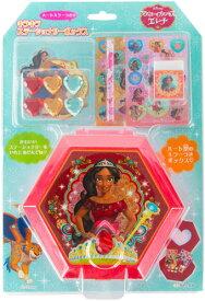 アバローのプリンセス エレナ[Disney Elena of Avalor]キラキラステーショナリーボックス(文房具セット)(3240053A)