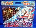 ウルトラヒーロー【ウルトラマンシリーズ】ウルトラマンオーブケースつきパズル65P(5300222G)