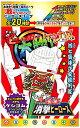 ケシカスくん超本物ケシカスくん爆誕!消撃ヒーローズ カスプレ(単品販売)(58-0493)