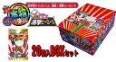 ケシカスくん超本物ケシカスくん爆誕!消撃ヒーローズ カスプレ(20個セット箱入り販売)(58-0493set)
