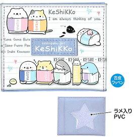 KESHINEKO(CRUX)クラックス窓あき二つ折り財布(コインケース付さいふ)小銭入れ&お札&カードが入るサイフ(CR79146)