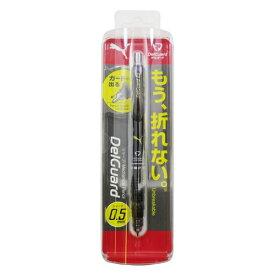 プーマ「PUMA」 芯が折れないシャープペンシル「デルガード(DelGuard)ブラック」(PM137BK)