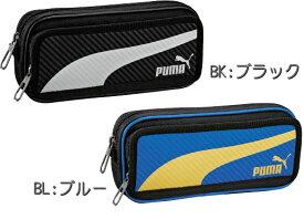 プーマ「PUMA」カーボンラインペンケース(ペンポーチ/筆箱)(PM182)
