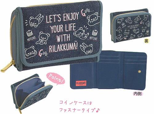 リラックマ(Rirakkuma)R/Kファスナーコインケース付ワレットさいふ(折りたたみ財布)(WL30901)