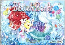 リトルマーメードアリエルディズニープリンセス[Disney Princess]B4スケッチブック(542-4577-01)
