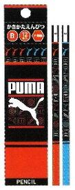 プーマ(PUMA)鉛筆B(かきかたえんぴつダース箱入)(PM201)