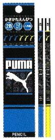 プーマ(PUMA)鉛筆2B(かきかたえんぴつダース箱入)(PM202)