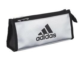 アディダス(AI04)[adidas]ペンポーチペンケース(筆箱)銀黒(PT1400AI04S24)