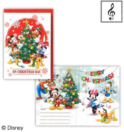 クリスマスカードプリントオルゴールカードDNパルス赤ベルツリー2(XAO-730-222)