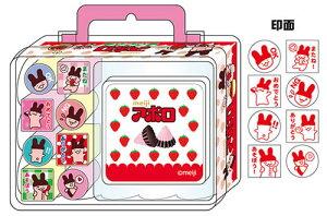 アポロサカモトおもしろ文具(パロディ文具)おやつマーケットバッグ型スタンプ(はんこ遊び)(40154401)
