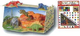 イワコーおもしろ消しゴムを飾れるボックスセットクラフトハウス ダイナソー(ER-KUR003)