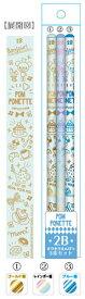 ポンポネット カフェ柄ナルミヤキラキラシリーズキラキラ鉛筆(2B)3本セット(80126701)