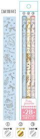 ポンポネット パリジェンヌ柄ナルミヤキラキラシリーズキラキラ鉛筆(2B)3本セット(80126801)