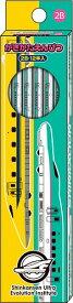 新幹線変形ロボ シンカリオンわくわく新学期かきかたえんぴつ2B(かきかた鉛筆ダース入)(158-4516-01)