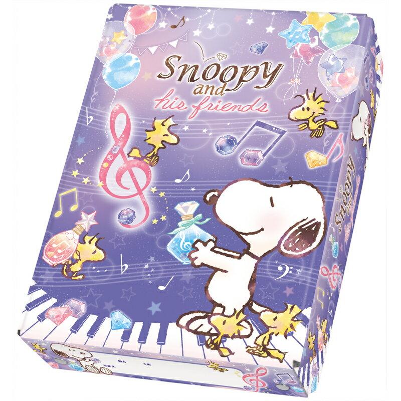 スヌーピー[Snoopy]PEANUTSオンプ2019新学期クラックス(CRUX)お道具箱(おどうぐ箱)(CR50190)
