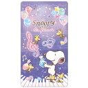 スヌーピー[Snoopy]PEANUTSオンプ2019新学期クラックス(CRUX)缶ケース入り12色いろ鉛筆(色鉛筆12色)(CR50208)