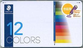 ステッドラー ノリスクラブ メタルケース入り色鉛筆12色セット(145M12-2)
