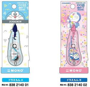 ドラえもん[Doraemon]コラボ文具MONOcc5(コンパクト修正テープ5mm幅)(838-2140-xx)