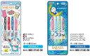 ドラえもん[Doraemon]コラボ文具サラサラ書けるジェルボールペン[SARASAノック式]サラサクリップ4本セット(860-2140-xx)