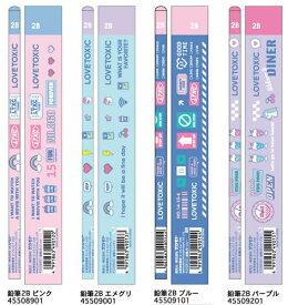 LOVETOXIC(ラブトキシック)VOL.1(ナルミヤブランド)鉛筆2B(4本セット)(4550xxxx)