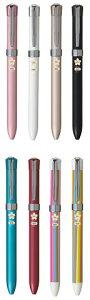 油性ボールペン JETSTREAM ジェットストリーム極細多機能ペン0.5mmボール0.5mm油性ボールペン黒・赤+シャープ0.5mm(MSXE3-701-05)