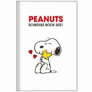 2021年手帳マンスリー(月間・20年10月始)B7サイズスヌーピー[Snoopy]PEANUTSW(令和3年)版ダイアリー(スケジュール帳)(S2952688)