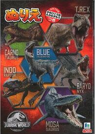 ジュラシックワールド[JurassicWorld]B5ぬりえ(カラフルな紙飛行機&紙相撲付)(500-5277-01)