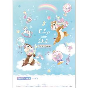 ディズニーチップ&デール[DisneyChip 'n Dale]クラックス(CRUX)B5連絡ノート(れんらくちょう・連絡帳)(CR53977)