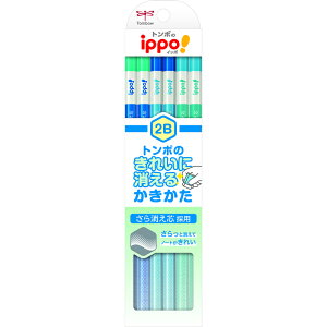 ノーキャラクター文具iippo(トンボ)きれいに消えるかきかたえんぴつ鉛筆(六角軸)ダース2B(かきかたえんぴつ)ブルー(KB-KSKM01-2B)